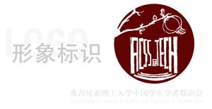 vt-acss-logo